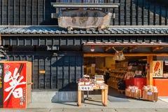 Улица Oharai-machi в городе Ise, префектуре Mie, Японии Стоковые Фотографии RF