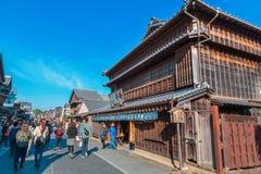 Улица Oharai-machi в городе Ise, префектуре Mie, Японии Стоковые Изображения