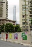 Улицы Шанхая Китая Стоковые Фотографии RF