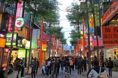 Уличный рынок Ximending в Тайбэе, Тайване Стоковая Фотография