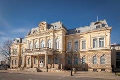 Уловка, Болгария - 6-ое марта 2016: Восстановленный региональный исторический музей в городке уловки, Болгарии стоковое фото