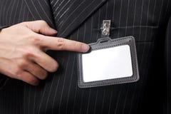 удостоверение личности пустой карточки Стоковое Изображение