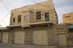 Ультра-правоверный еврейский квартал, Хеврон, Палестина стоковое изображение