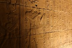 Фараон на виске Isis Philae, Египта Стоковая Фотография RF