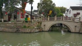 фарфор shanghai стоковая фотография rf
