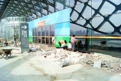 Фарфор Shenzhen: ремонт стадиона Стоковые Фотографии RF