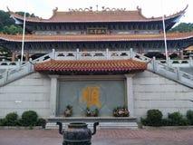 фарфор shenzhen стоковая фотография