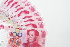 фарфор yuan Стоковые Изображения RF