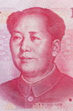 фарфор yuan стоковое изображение rf