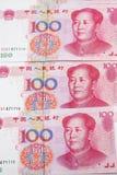 фарфор yuan стоковые фотографии rf