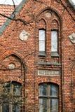Фасад кирпича протестантской церкви Стоковые Фото