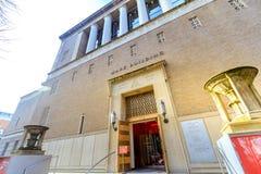 Фасад музея изобразительных искусств Портленда ориентир ориентира в Портленде, Орегоне стоковые изображения rf
