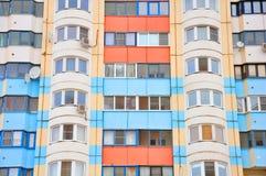 фасад самомоднейшего селитебного здания Стоковая Фотография