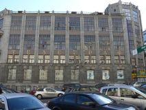 Фасад старого центрального здания телеграфа, Москва Стоковые Фотографии RF