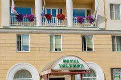 Фасад здания гостиницы Volkhov 4 звезд в Veliky Новгороде, России Стоковое Изображение RF