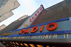 Фасад концертного зала города радио, Нью-Йорк Стоковые Фотографии RF