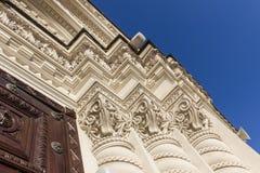 Фасад собора восхождения в Новочеркасске Стоковое Изображение RF