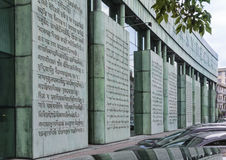 Фасад университетской библиотеки в Варшаве, Польше в Варшаве, Польше Стоковая Фотография