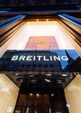 Фасад флагманского магазина Breitling Стоковые Изображения RF