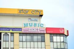 Фасад Star City в Kota Kinabalu, Малайзии Стоковые Фотографии RF