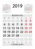 Февраль 2019 Calendar лист с январем и русским -го мартом, иллюстрация вектора