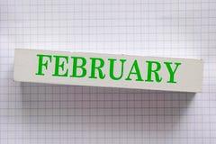 февраль Стоковое Изображение