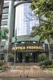 Федеральное здание полиции стоковое фото