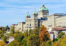 Федеральный дворец 1902 или здание парламента, Bern, Switzer стоковая фотография rf
