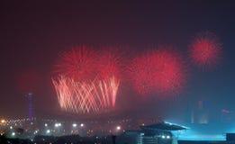 феиэрверки cerem Пекин выделяют раскрывать Олимпиад Стоковое фото RF