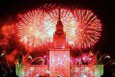 Фейерверки приближают к университету в Москве стоковая фотография rf