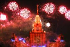 Фейерверки приближают к университету в Москве стоковые фото