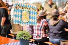 Фестиваль пива Oktoberfest в Торонто стоковое изображение rf