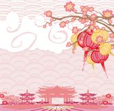 Фестиваль Средний-осени на китайский Новый Год - карточка иллюстрация вектора