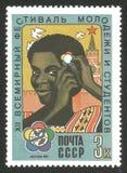 Фестиваль студентов СССР Стоковое фото RF