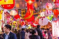 Фестиваль фонарика Китая, рынок ночи фестиваля фонарика стоковое изображение rf