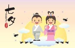 Фестиваль Tanabata или фестиваль Qixi - девушка cowherd и ткача иллюстрация вектора