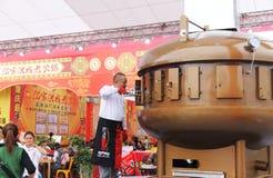 Фестиваль еды бака Стоковое Фото