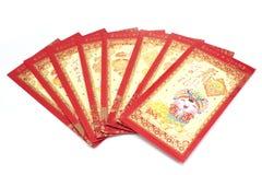Фестиваль Нового Года красного конверта китайский на белой предпосылке стоковое фото rf