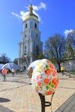 Фестиваль пасхального яйца в Киеве, Украине Стоковая Фотография