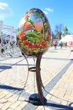 Фестиваль пасхального яйца в Киеве, Украине Стоковое Фото
