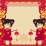 Фестиваль Средний-осени на китайский Новый Год Стоковое Изображение RF
