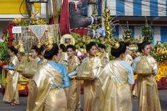 Фестиваль слона в Surin Стоковые Фотографии RF