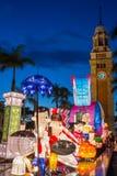 Фестиваль фонарика весны в Гонконге стоковые изображения