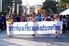 Фестиваль цветка Chiang Rai Стоковая Фотография RF