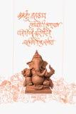 Фестиваль Ganapati или ganesh или счастливая поздравительная открытка Ganesh Chaturthi показывая фотоснимок идола ganesha лорда с Стоковые Изображения RF