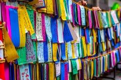Фестиваль Hiratsuka Tanabata Стоковое фото RF
