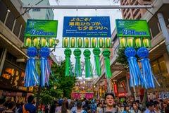 Фестиваль Hiratsuka Tanabata Стоковые Изображения RF