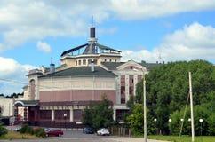 Федеральное министерство финансов в Vologda стоковые фото