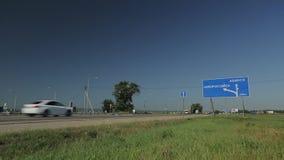 Федеральное шоссе видеоматериал