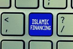 Финансирование текста почерка исламское Деятельность при и вклад банка смысла концепции который исполняет с sharia стоковое фото